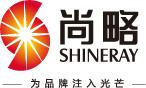 上海尚略广告万博网页版手机登录公司