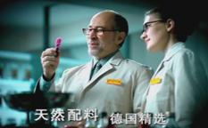 雨润食品广告专题片
