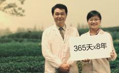 山东农大肥业化肥电视广告策划制作