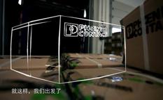 PHOENIX物流中心企业广告专题片