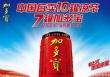 提高广告和品牌可信度的11种方法-上海广告策划公司方法