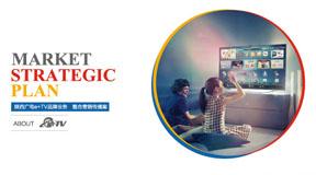 陕西广电e+TV高清数字业务整合营销推广