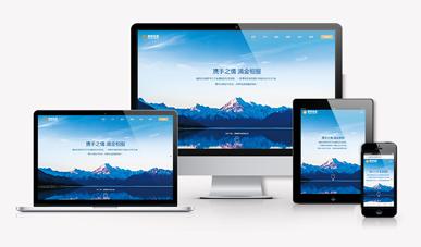 涌铧投资公司官网响应式网站fun88体育手机fun88乐天使备用建设
