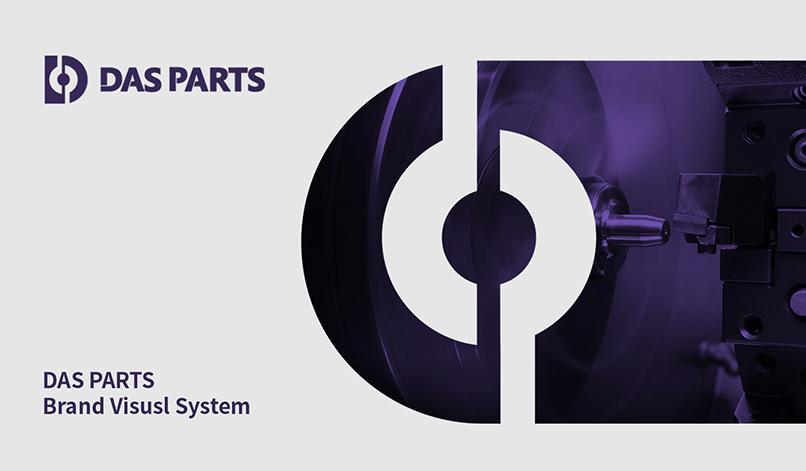 德佩汽车配件零部件logo设计包装设计