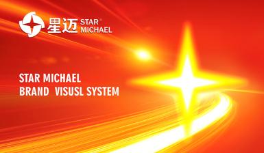 星迈润滑油logo设计包装设计