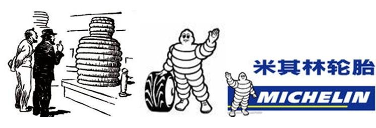 企业如何策划设计有营销力的卡通形象或吉祥物?上海品牌策划公司1