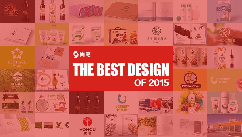 名牌包包标志-设计佳作欣赏 logo设计 VI设计 包装设计 画册设计