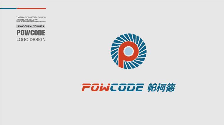 owcode 帕柯德电动机汽车配件标志设计2-橙蓝配色设计-尚略广告公司