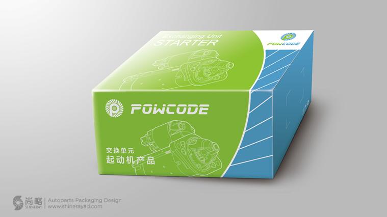 帕柯德Powcode汽配包装设计-绿蓝配色包装-尚略上海汽配包装设计公司2
