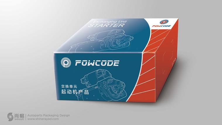 帕柯德汽配包装设计-尚略广告汽车零部件包装设计原创作品2-蓝橙配色包装