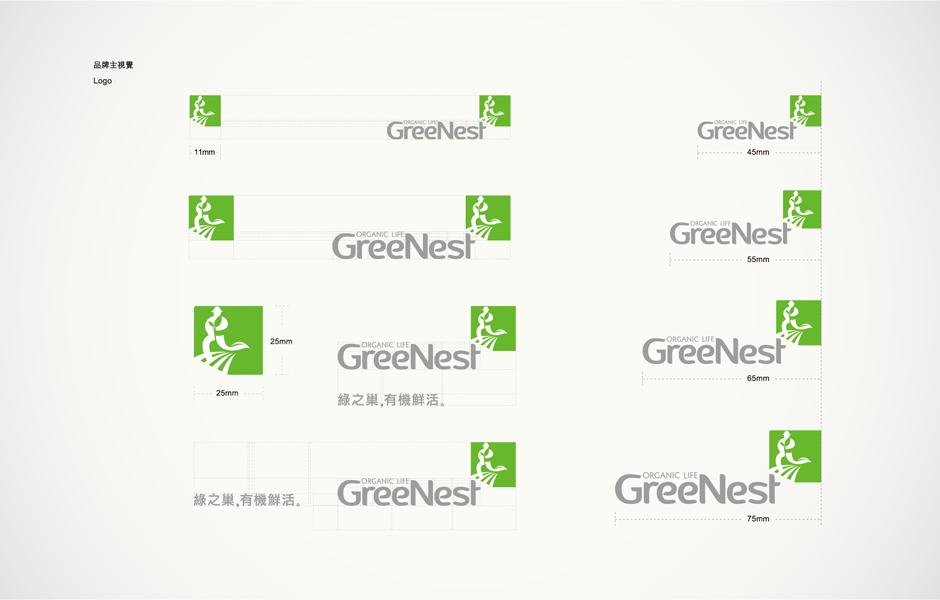 绿之巣有机农场有机农产品商店品牌VI形象设计-标志组合设计5