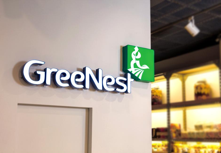 绿之巣有机农产品销售店铺SI空间设计10