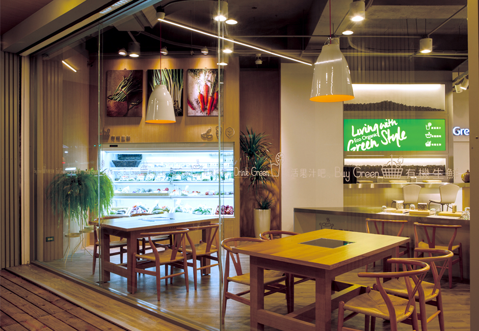 绿之巣有机农产品销售店铺SI空间设计14