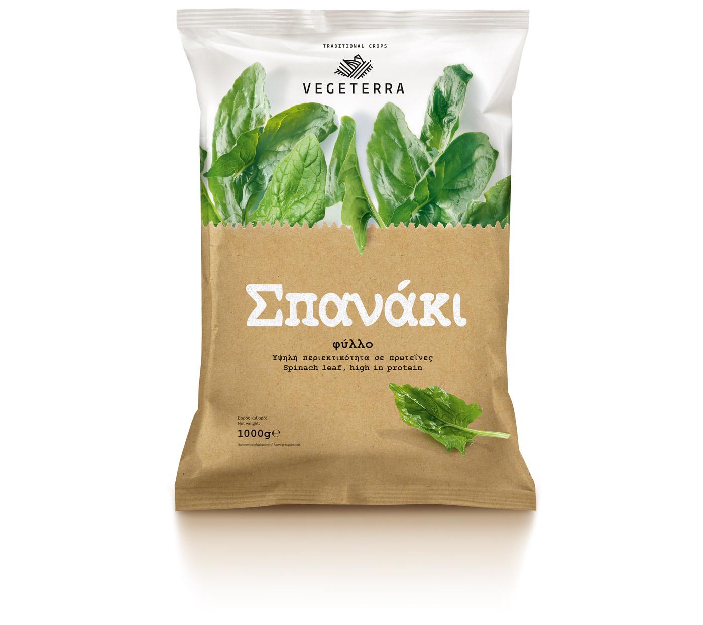 Vegeterra 冷冻蔬菜品牌标志设计包装设计5-青菜鸡毛菜