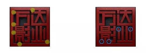 万达影业LOGO字体设计2