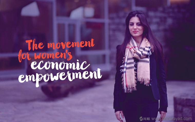公益机构EmpowerWomen 妇女权益促进会标志设计品牌形象设计-上海标志设计公司