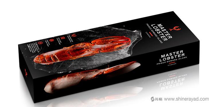 龙虾大师品牌标志设计包装设计-上海标志设计公司-上海包装设计公司1