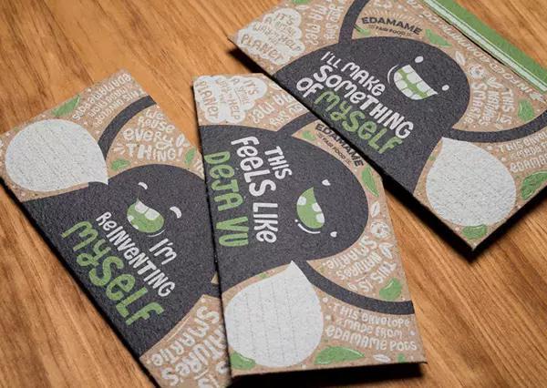 上海包装设计公司尚略广告分享毛豆农产品可持续包装设计3