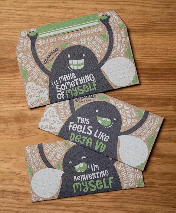 上海包装设计公司尚略广告分享毛豆农产品可持续包装设计8