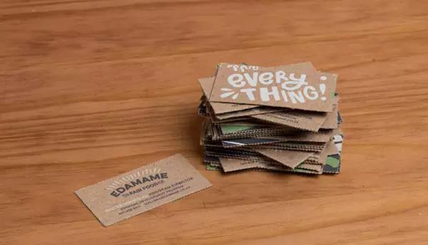 上海包装设计公司尚略广告分享毛豆农产品可持续包装设计10