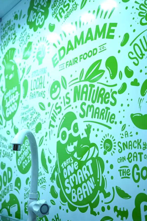 上海包装设计公司尚略广告分享毛豆农产品可持续包装设计11