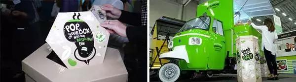 上海包装设计公司尚略广告分享毛豆农产品可持续包装设计12