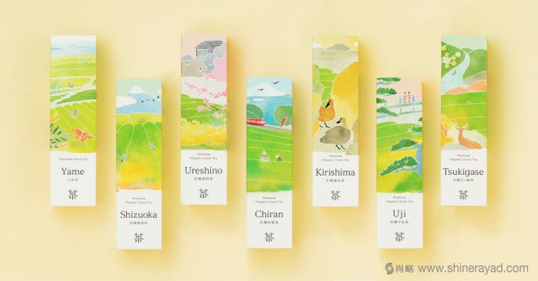 日本Saudade Tea 淡雅水彩插画有机茶叶品牌包装设计1