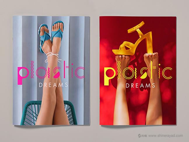 巴西Melissa梅丽莎果冻鞋品牌宣传画册设计-封面-上海画册设计公司1
