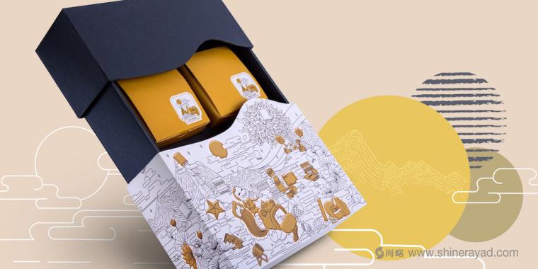 线条插画设没有因为对方计风格还把他对 MVV 月饼包装设该笑计-上海包朱俊州低声对吴端戏虔道装设计公司2