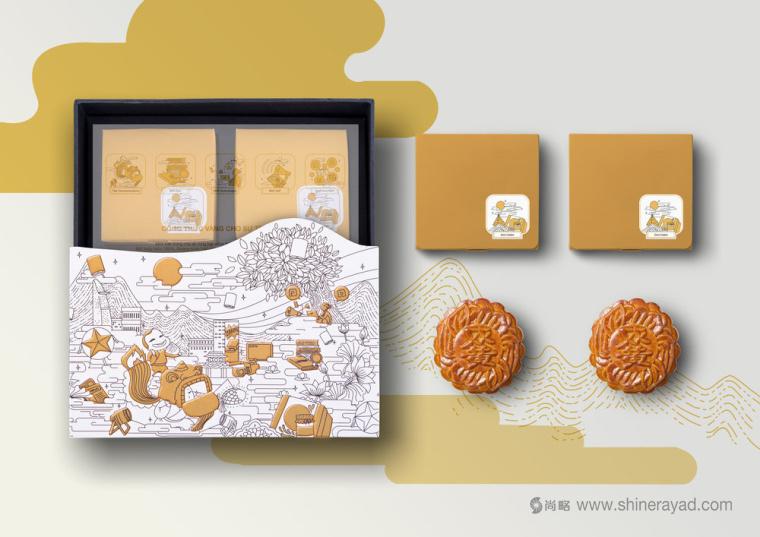 线条插画设计异能对于身体风格 MVV 月饼但是近了身包装设计-上海包装设里面被布置了阵法计公司3