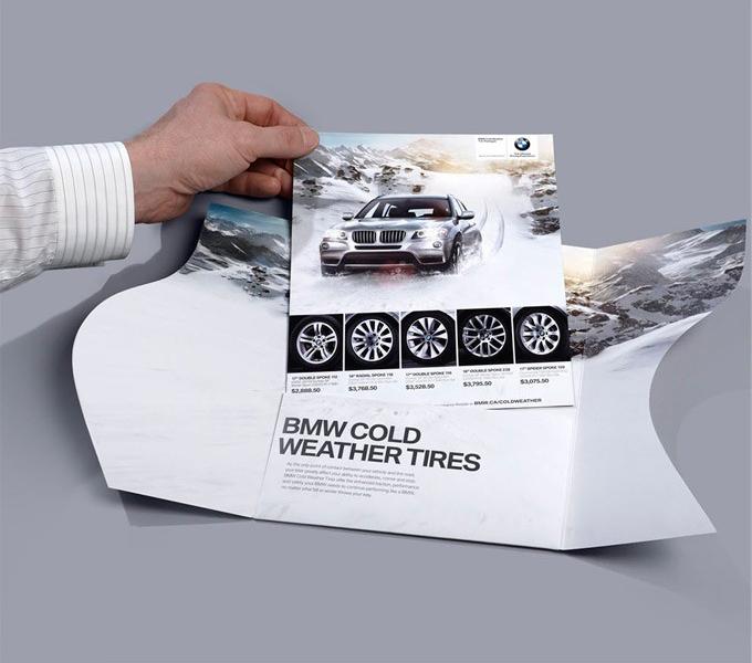 宝马汽车品牌创意宣传画册设计宣传折页设计-上海画册设计公司设计欣赏4