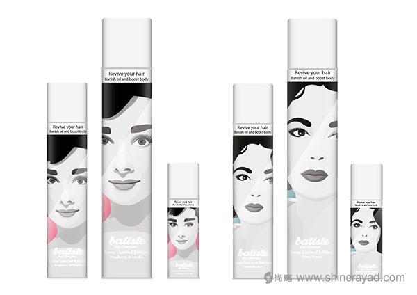 上海包装设计公司设计欣赏:D&AD 美容化妆品包装设计明星头像创意篇