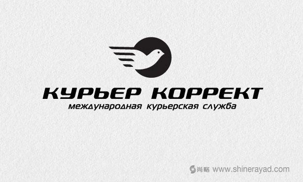 快递服务快递公司LOGO设计-20个绝佳创意Logo设计灵感-上海logo设计公司