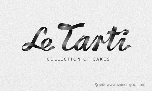 Le tart i蛋糕LOGO设计-20个绝佳创意Logo设计灵感-上海logo设计公司