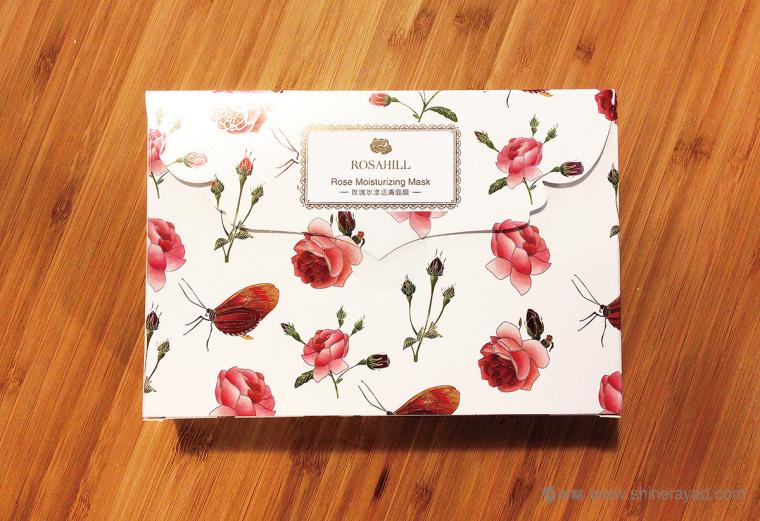 Rosehill 面膜包装设计-上海化妆品包装设计公司1