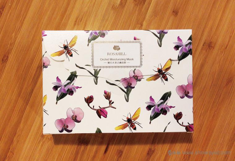 Rosehill 面膜包装设计-上海化妆品包装设计公司3