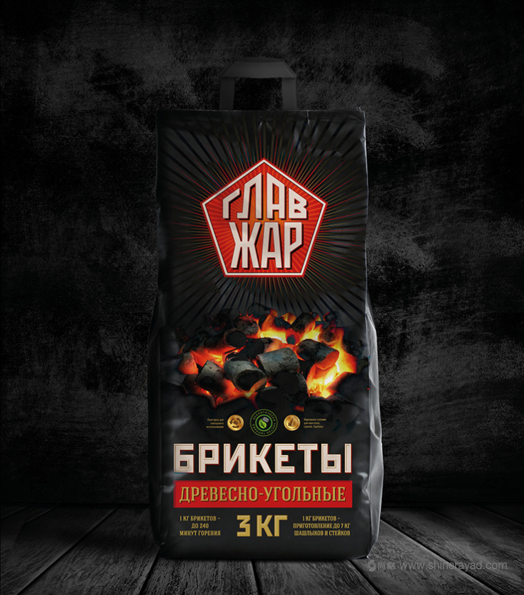 GLAVZHAR 烧烤木炭烧烤煤品牌VI形象设计-logo设计与烧烤炭产品包装设计