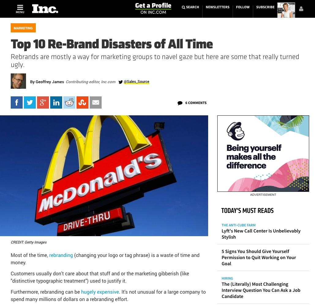 上海logo设计公司分享:世界上最惨重的logo设计和品牌重塑失败案例-麦当劳
