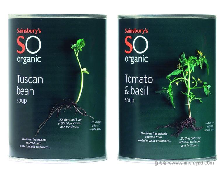 上海食品包装设计公司欣赏:SO 品牌化风格有机食品包装设计-浓汤宝3