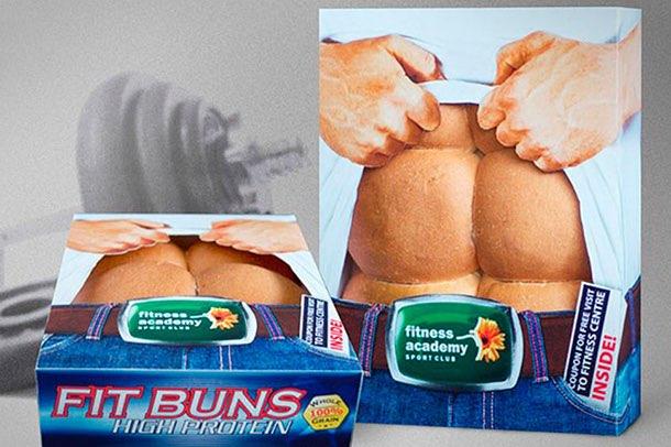 Fit Buns增加肌肉高蛋白产品创意包装设计-上海包装设计公司