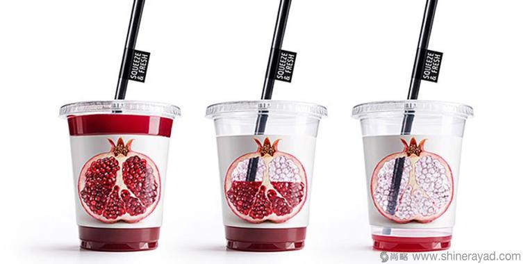 饮料杯创意包装设计-上海包装设计公司