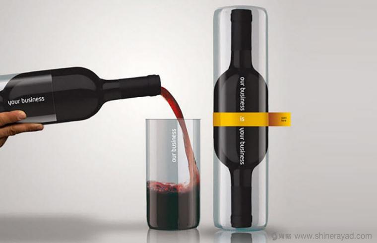 一瓶变两瓶的红酒创意包装设计作品欣赏-上海包装设计公司