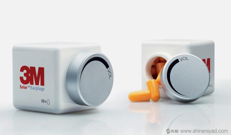 3M耳栓创意包装造型设计-上海包装设计公司