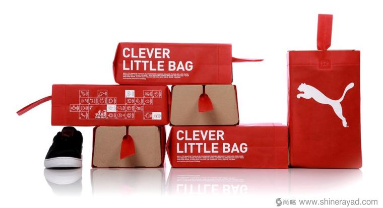 """Puma """"聪明的小袋子""""运动鞋创意包装设计-上海包装设计公司"""