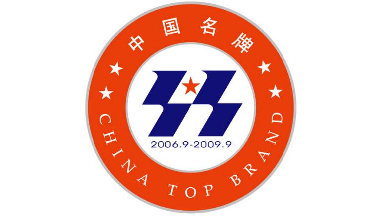 上海品牌策划公司点评著名品牌(名牌)具备的内在特点