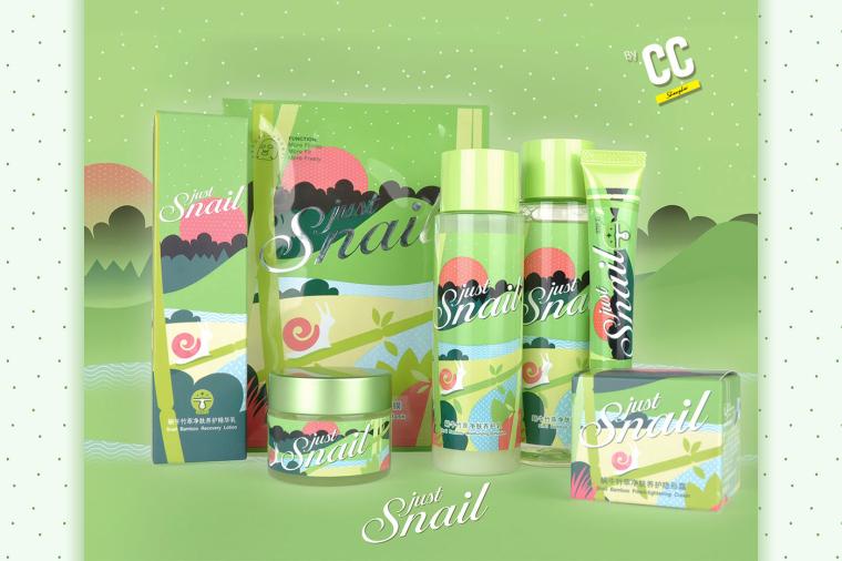 上海包装设计公司-美丽加芬 Just Snail 蜗牛竹萃系列化妆品护肤品牌包装设计1