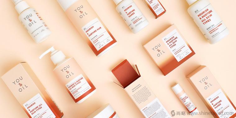 渐变色 YOU & OIL 纯天然化妆品护肤品包装设计-上海包装设计公司设计鉴赏1