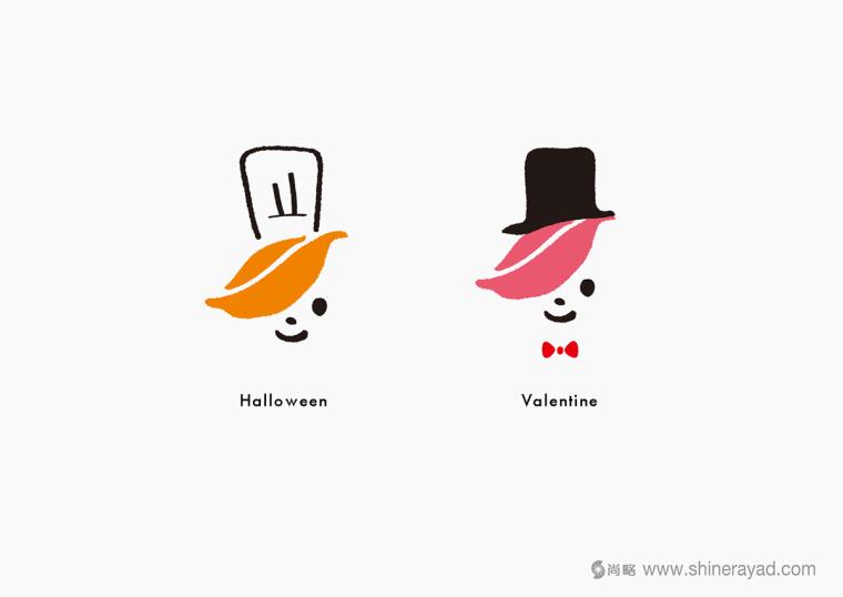 上海logo设计 日式烘培糕点甜品LOGO设计品牌VI形象设计