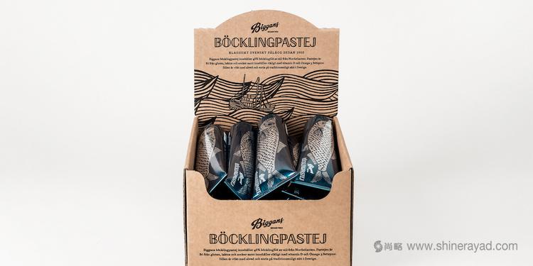 上海海产品包装设计欣赏:手绘鱼插画风格的BIGGANS 鱼酱包装设计1