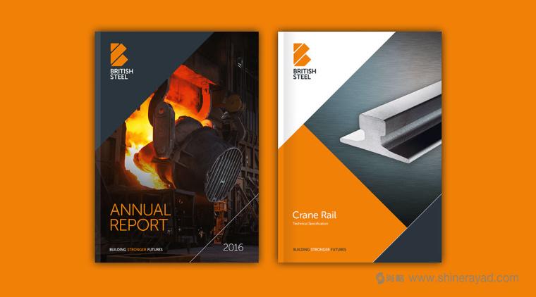 英国钢铁公司宣传画册设计-上海品牌设计公司